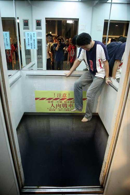 elevatorfloor.jpeg