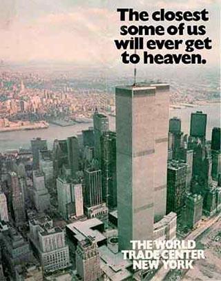1984worldtradecenterad.jpeg