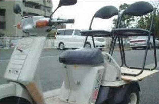 3seatscooter.jpeg