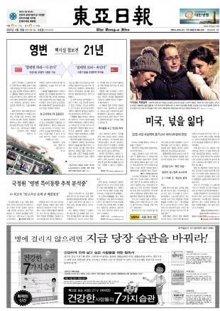 southkorea-1.jpeg