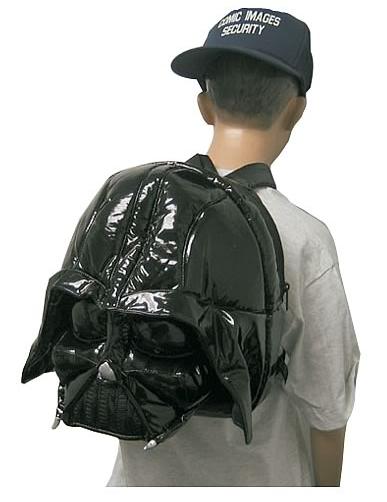 vadarbackpack1.jpg