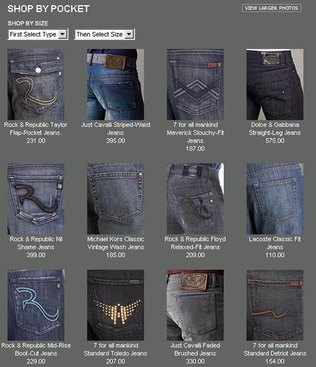 shoppocktnmjeans1.jpg
