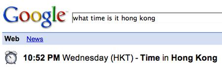 googlehongkongtime.jpg